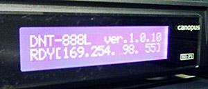 DNT-888L / IPアドレス表示