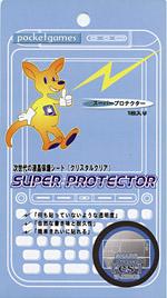 Super Protector